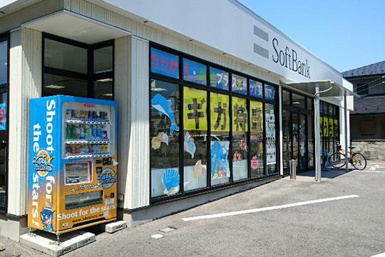 SB近江八幡オトク情報(画像)