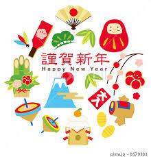 野洲店 新年の決意表明(画像)