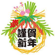 近江八幡店から新年のご挨拶(画像)