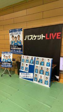 ☆滋賀レイクスターズのブース出店☆(画像)