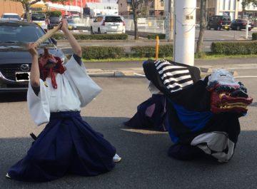 伊勢大神楽の獅子舞【ソフトバンク守山】(画像)