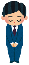 営業時間短縮のお知らせ【全店】(画像)